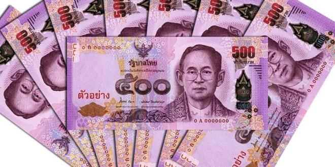 500-baht-new